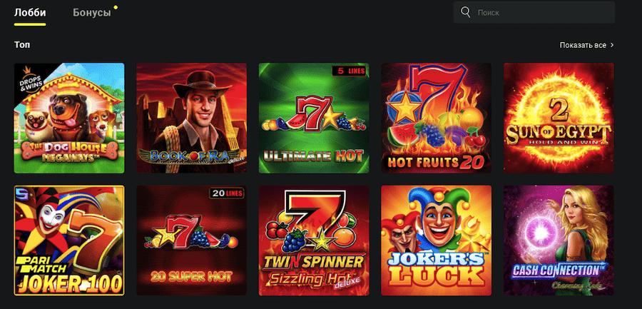 Азартные игры PM Casino